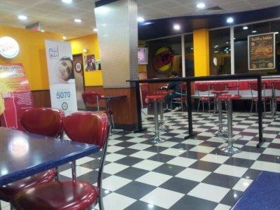 Burger King - Al Quds in Riyadh