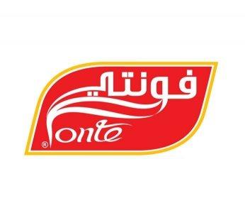 Fonte - Al Rabwa in Riyadh