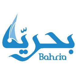 Bahrya Restaurant - Ar Rawdah in Riyadh