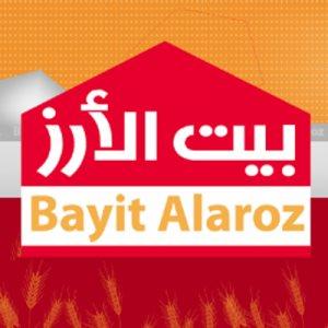 Bayit Alaroz in Riyadh