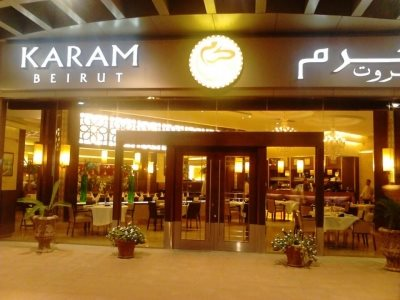 Karam Beirut in Riyadh