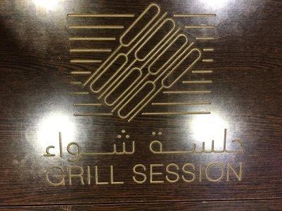 Grill Session in Riyadh