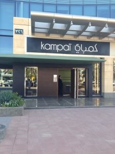 Kampai - Restaurant in Riyadh
