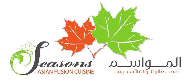 Seasons in Riyadh