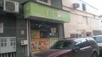 Mini Tiffin Restaurant (MTR) in Khobar